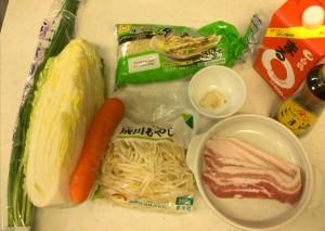 タンメン 簡単 作り方1