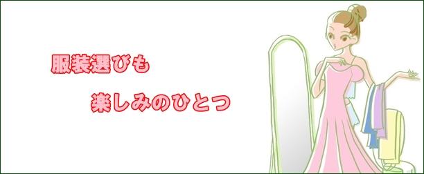クリスマスデート 服装 女子 コーデ3