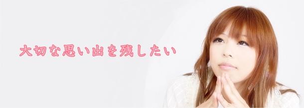 AMI88_kangaerumorigirl500-min