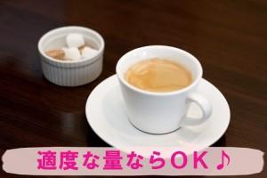 C789_kakuzatoutocofeesan500