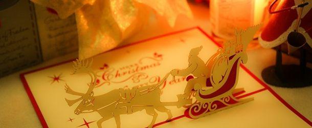 彼氏へクリスマスプレゼント!渡し方は絶対喜ばれるこれっきゃない!2