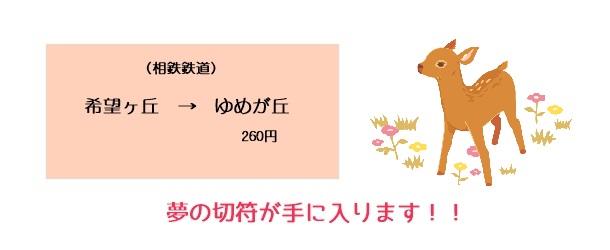 受験合格祈願グッズ!プレゼントならお菓子&文房具が喜ばれます!!3