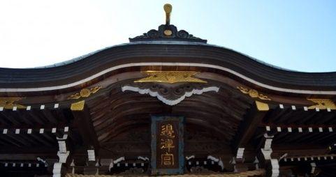 江島神社2-min